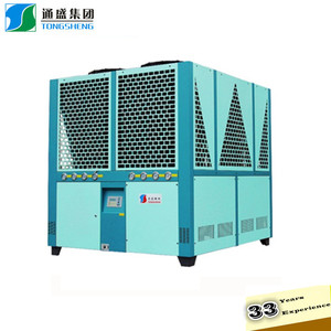 good quality screw compressor heating and cooling air system chiller
