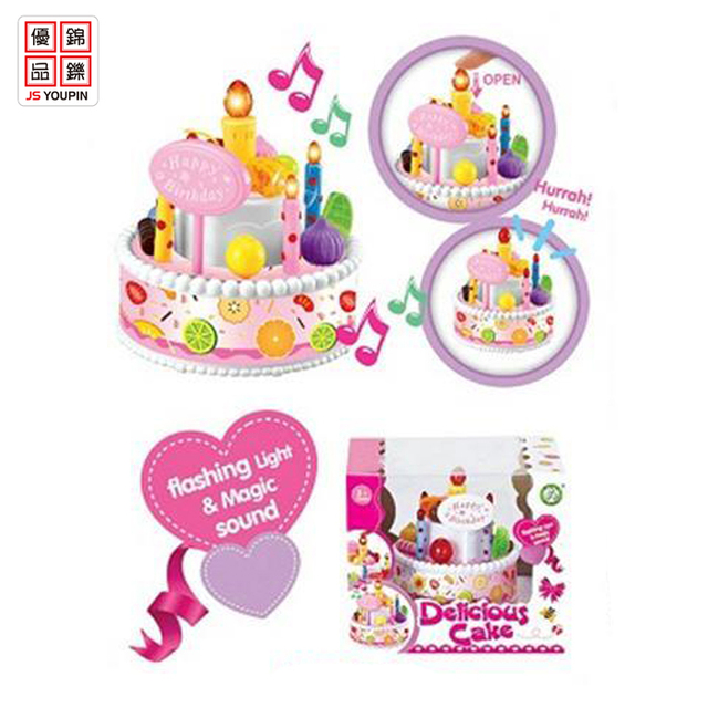 Buy Cheap China birthday cakes for girl Products Find China