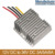 12V DC to 36V DC converter power supply, 1A/3A/5A/8A, Manufacturer, Customization available