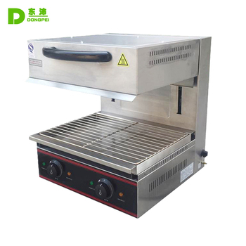 Professional Commercial Salamander Kitchen Equipment/Electric Salamander Grill For Sale
