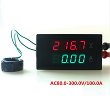 Digital red green Led volt amp meter AC80-300V 0-100A voltage meter current meter ampere panel meter voltmeter ammeter