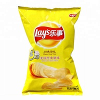 Moisture Barrier Snack Packaging Material Back Seal Lays Potato Chips Bag with Custom Logo Design Printing