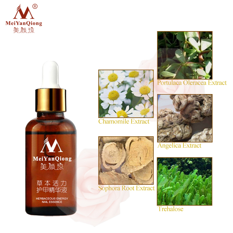 MeiYanQiong Fungal Nail Treatment Feet Nails Care Essence and Foot Whitening Toe Fungus Removal Nail Gel Treatments