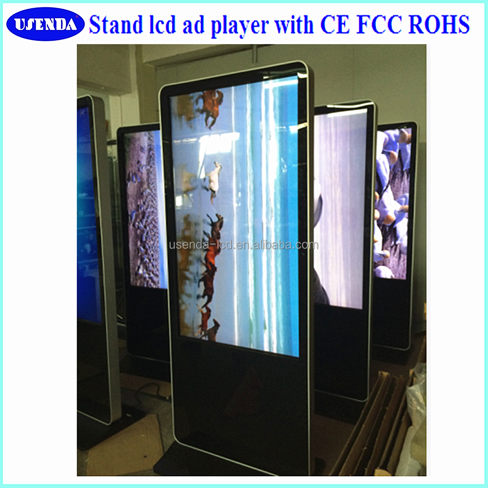 ipad stand 42inch indoor malaysia digital signage all in one pc function