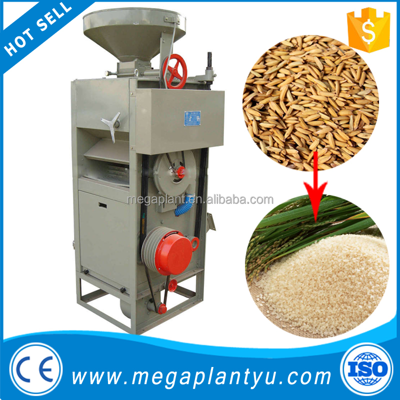 Combined Paddy husking machine rice mill and husker rice polishing machine rice mill machine