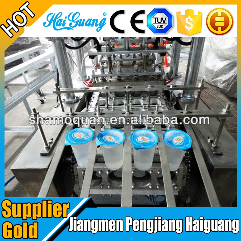 Ce Certificated Water Cup Production Line/Automatic Cup Lid Sealing Machine