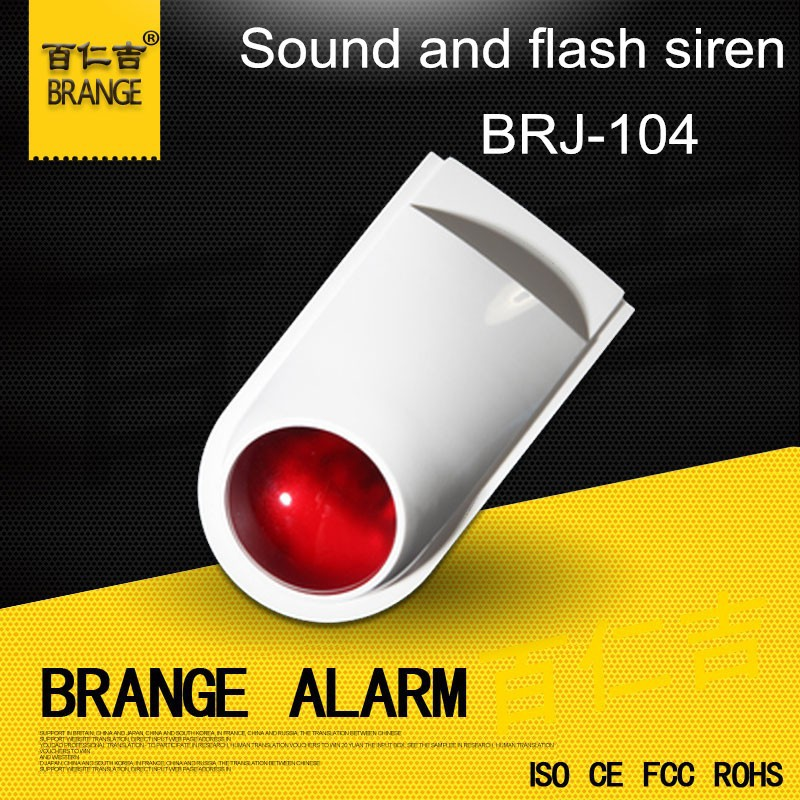 130DB wired outdoor Piezo alarm strobe siren