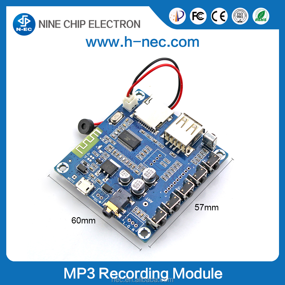 Buy OEM Aimersoft Music Recorder