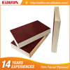 2017 China high quality low price high gloss silicone laminate sheet