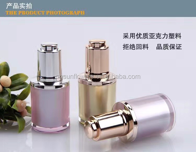 High quality plastic bottles with screw cap for nail polish
