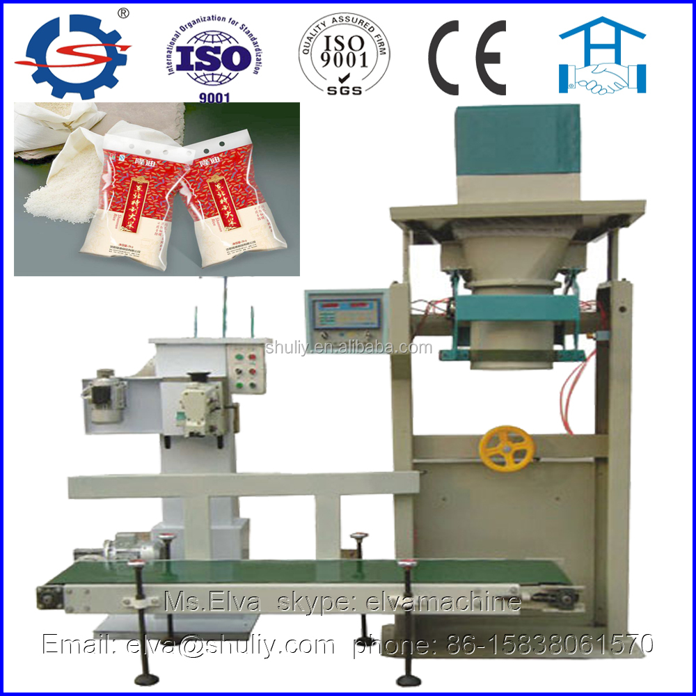 grain bag sewing machine