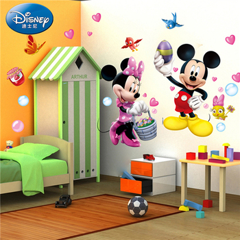 Colorcasa Amovible 3d Wall Sticker Bebe Hauteur Chambre Stickers