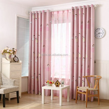 Curtains For Kids Pooh bear Cartoon Curtains Sheer curtains