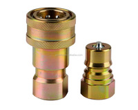 ISO B Hydraulic Quick Coupler