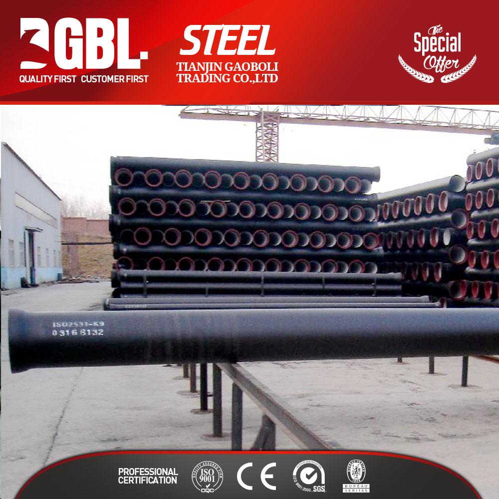 China Supplier Price Per Meter Iso2531 C25 C30 C40 125mm Ductile ...