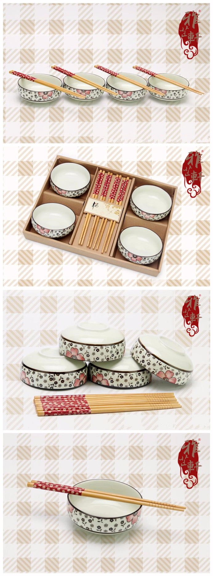 Top Quality Korean Style Tableware Chopsticks And Ceramic Bowls ...