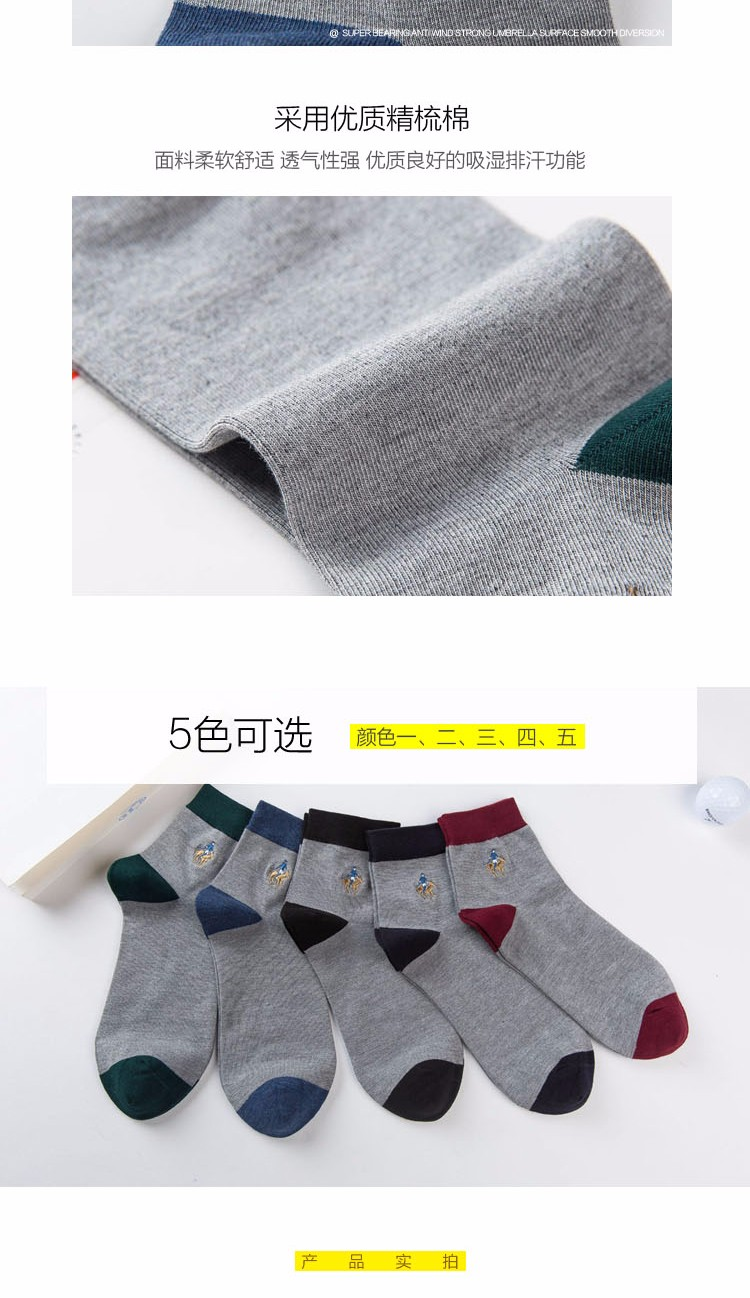 branded socks men's tube socks wholesale