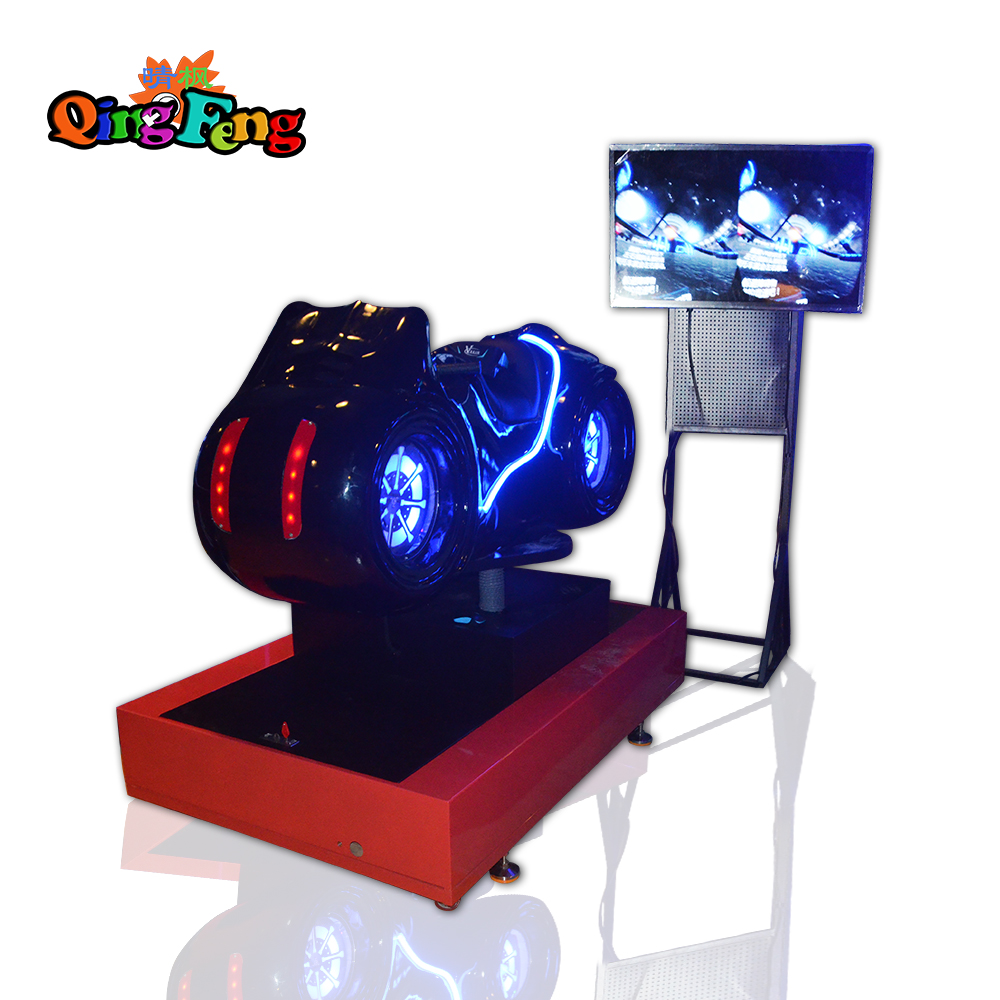 Qingfeng VR motorcycle racing simulator game play electromechanical amusement equipment VR Museum