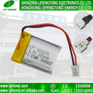 mp3 mp4 replacement 3.7v 300mah li-polymer rechargeable battery