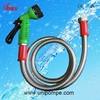 Hisc Hose Nozzle Suppliers, Manufacturer, Distributor