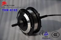 Electric bike rear wheel hub Motor 350w with CE cheap for sale