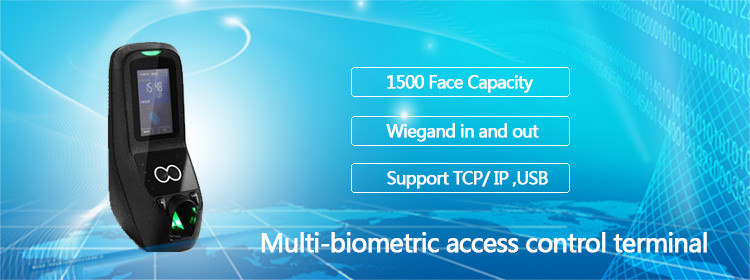 Entrance control hf fr701 buy biometric eye scanner door entrance