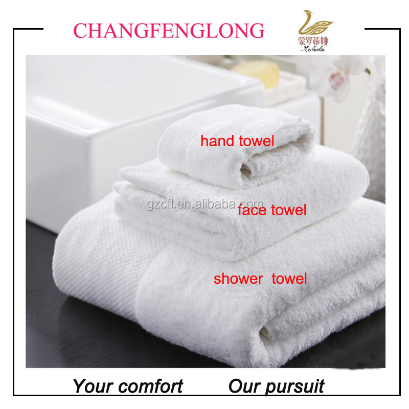 Good quality hotel towel set from factory ,China