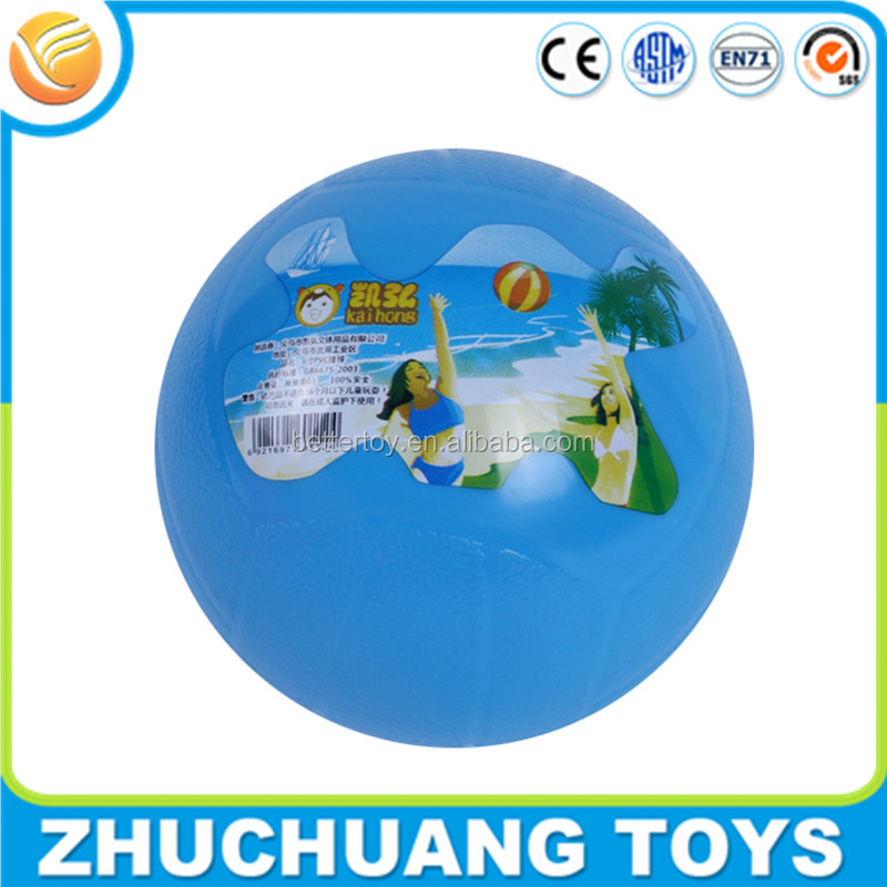 custom design bounce best price cheap volleyball gifts