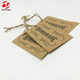 China custom brown kraft printed hang tag with hemp string