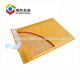 Decorative CD kraft bubble mailer envelope&gold kraft padded envelope