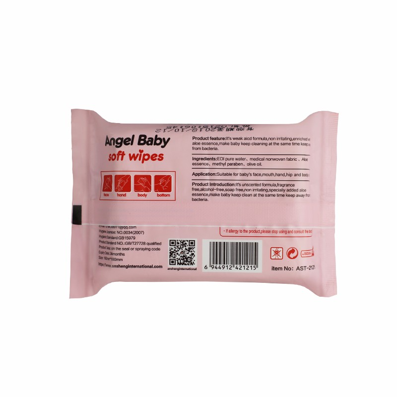 Wholesale Comfort Soft Baby Wet wipes free sample