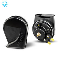 German diaphragm 12V/24V electronic magic motorcycle car horn snail horn