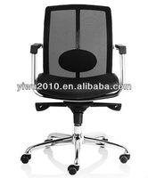 high quality swivel office desk chair CM-F93BS-1