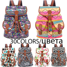 30 Colors Exclusive Handmade Vintage Rucksack Printing Canvas Women Backpack Mujer Mochila Escolar Feminina School Bag Sac a Dos