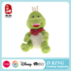 new customized sea turtle toys wholesale