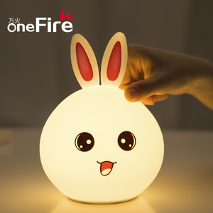 Onefire Creative Portable Hatch Baby Silicone Lamp,Wholesale Kids LED Night Light Fancy Children LED Night Light Lamps