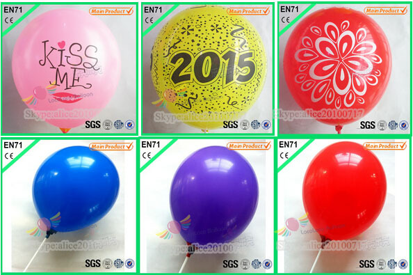 New Products Wholesale Balloons Advertising Printed Party Latex ...