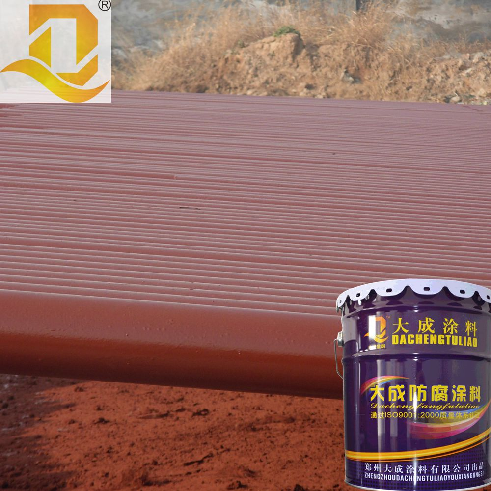 Anti Rust Iron Red Oxide Primer Paint For