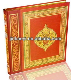 Quran printed according to the Qiraa'et of Imaam Hafs