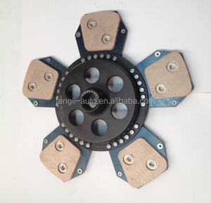 MF Tractor 5 Pad 330mm Clutch Disc 1693917M91
