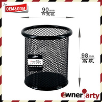 Black Round Steel Mesh Style Pen Pencil Cup Desk Organizer Holder for Home Office
