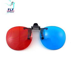 66cd0db5006 Universal plastic 3d glasses imax Movie Game Framed