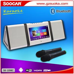 wifi bluetooth touchscreen android jukebox mini home portable karaoke  machine