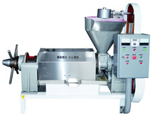 YJY-Z450-3 economical oil press machine/oil expeller