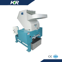 jaw waste plastic recycling machine price