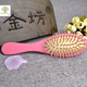 11 years experience professional wooden decorative hair brush factory, Eco-Friendly wooden bling hair brush