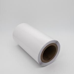 Self Adhesive Plastic Film, Self Adhesive Plastic Film Suppliers and