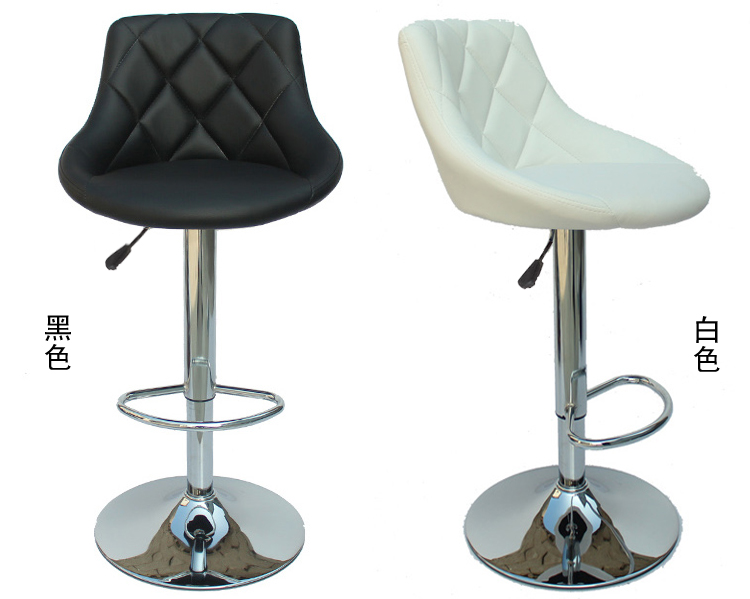 Merveilleux Buy The New Bar Stool Bar Chair Bar Chairs Stylish Lift Barstool Bar Stool  High Chairs Swivel Chairs In Cheap Price On M.alibaba.com