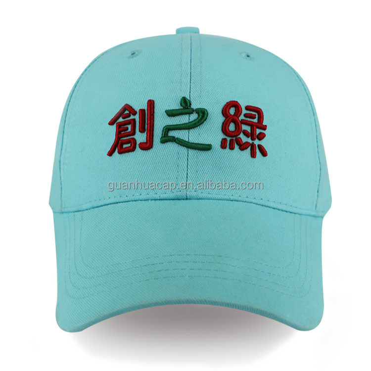 3D embroiery polyester pcurvd sport caps with metal buckle closure