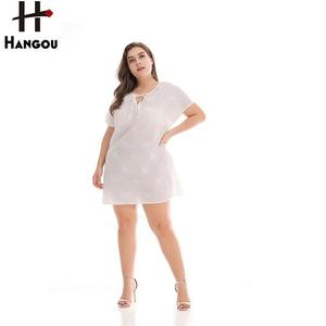 b3b317e064d China Fat Clothes